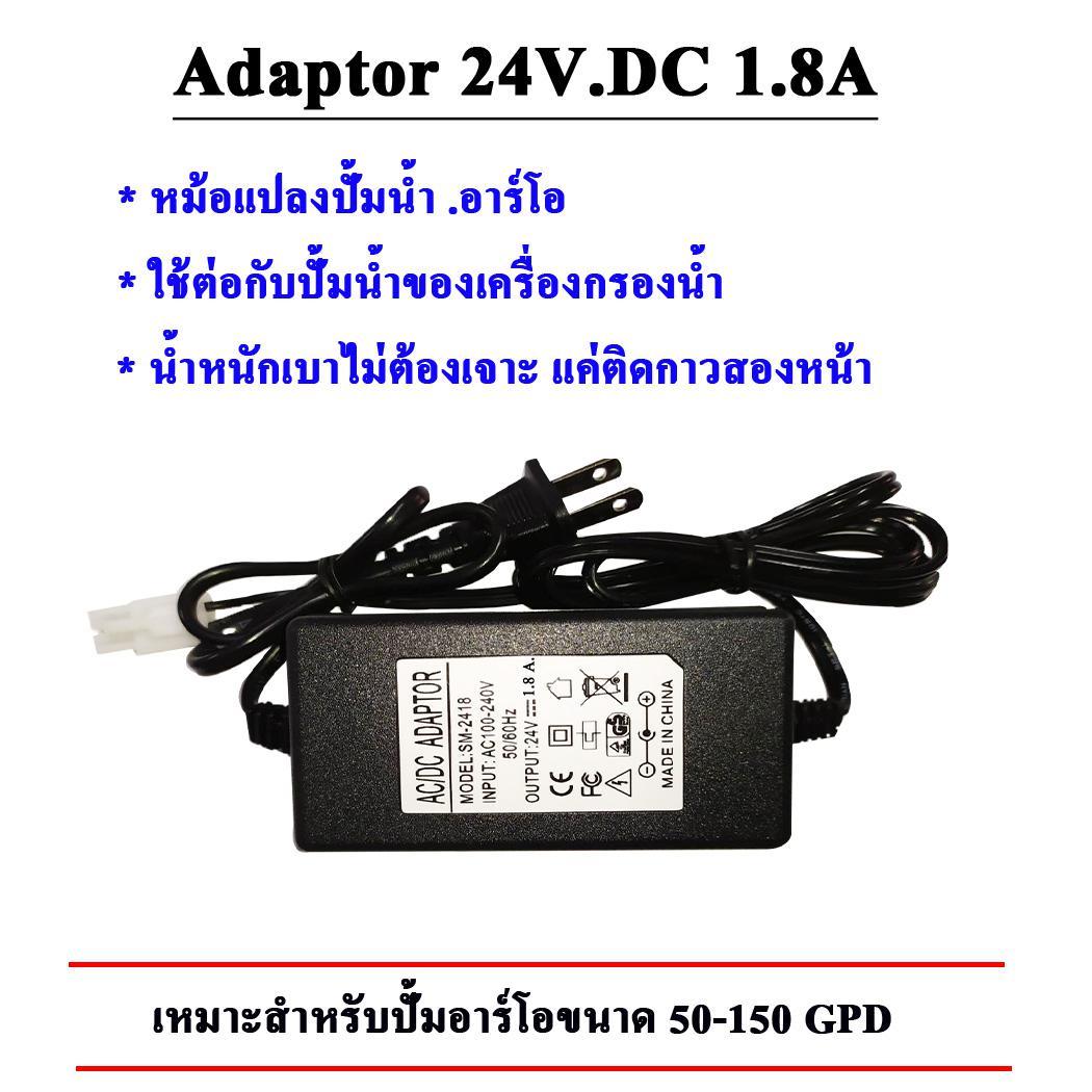 Adaptor 24V 1.8 Amp.