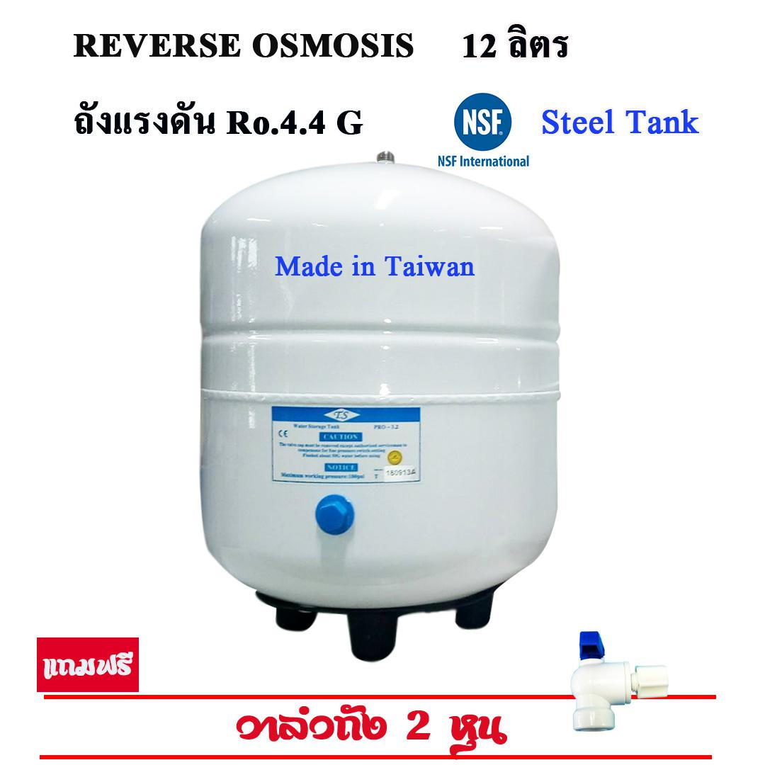 ถังแรงดัน RO.4.4 G-Steel