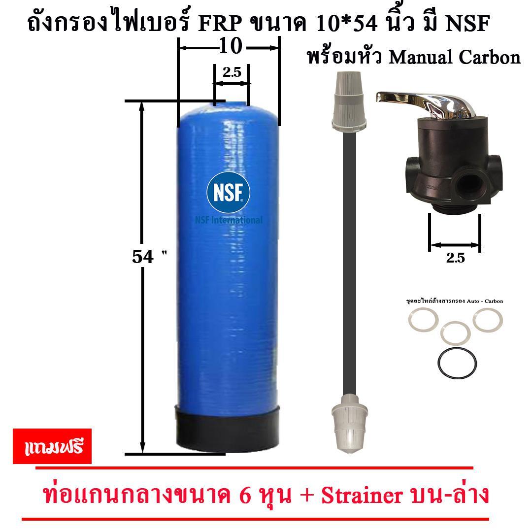 FRP Tank 10